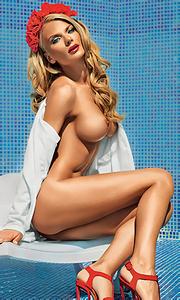 Nude tatyana georgieva Tatiana Georgieva